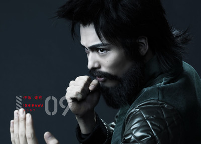 Tatsuya Isaka as Ishikawa