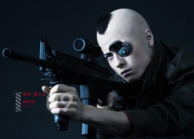 Ryunosuke Matsumura as Saito