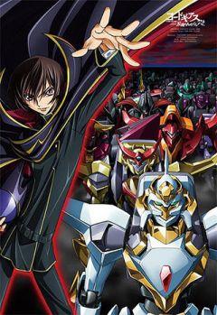 Аниме Код Гиас: Восставший Лелуш - Anime  Code Geass: Lelouch of the Rebellion