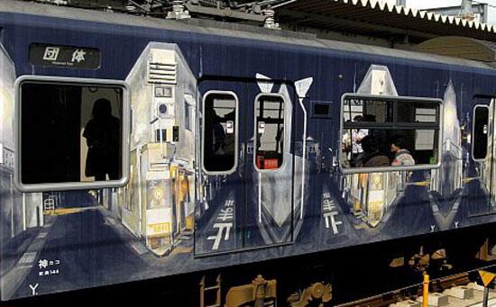 "Поезд Ёко ""Y-junction"" на линии Какогава в префектуре Хёго"