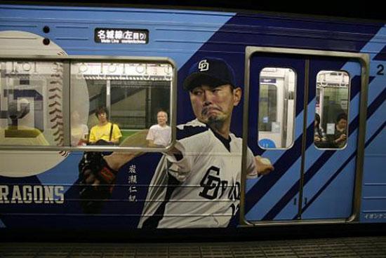 """""""Chunichi Dragons"""", метро, Нагоя"""