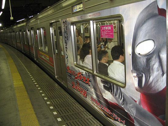 поезд с Ультрамэном, линия Токё Токё, Токио