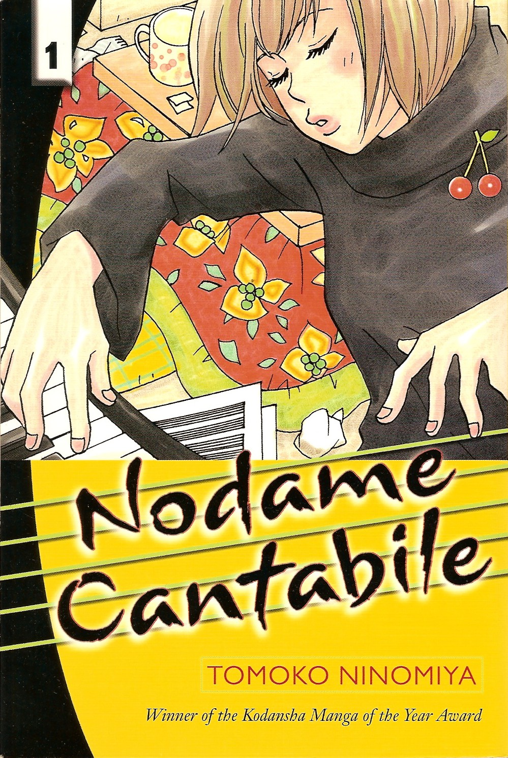Manga Манга «Nodame Cantabile» Tomoko Ninomiya.