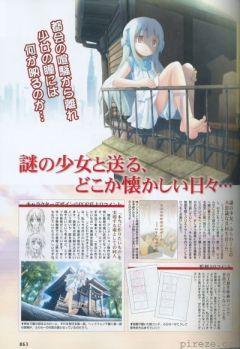 anime - аниме - Kowarekake no Orgel
