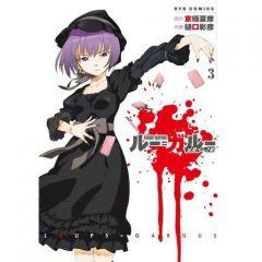 аниме - anime -   Natsuhiko Kyogoku «Loups-Garous ~ Kihi Subeki Okami».