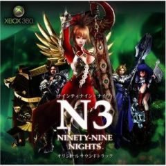 Ninety-Nine NightS 2