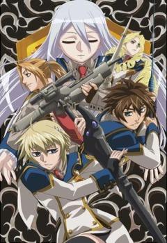 Anime Chrome Shelled Regios - Аниме Хромовый отряд Региос