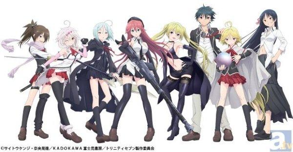 Аниме онлайн: Trinity Seven (Единство семи магов) Arata Kasuga, Lilith Asami, Hijiri Kasuga, Arin Kannazuki, Revy Kazama, Mira Yamana, Akio Fudō, Yui Kurata (not in order)