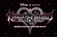 Kingdom Hearts HD II.8 Final Chapter Prologue для PlayStation 4