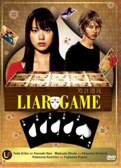 Кино - Фильм - Movie - Liar Game