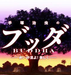 аниме по манге Buddha