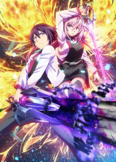Asterisk War Anime