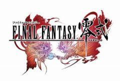 Лучшие песни из культовой серии игр Final Fantasy