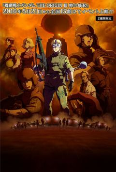 Mobile Suit Gundam: The Origin III Dawn of Rebellion