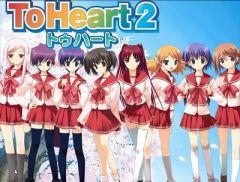 аниме ToHeart2