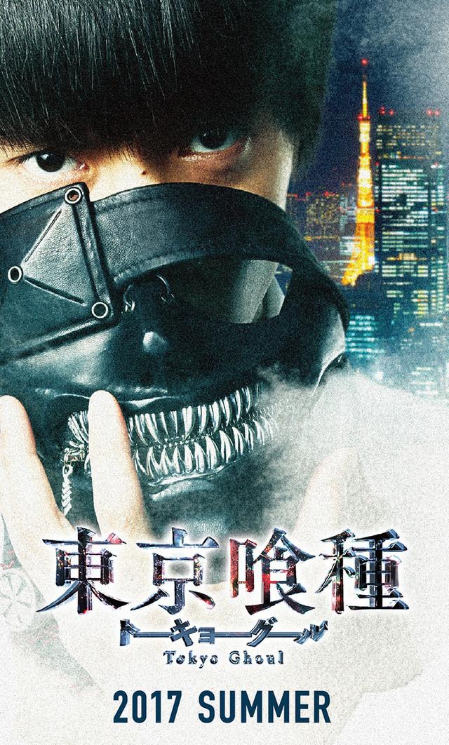 Подробности о полнометражном фильме Токийский гуль (Tokyo Ghoul)