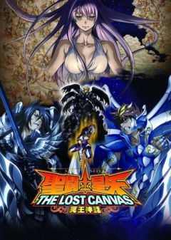 Saint Seiya: The Lost Canvas - Meio Shinwa