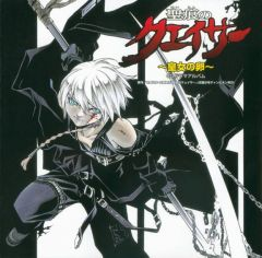 Anime - Аниме - Seikon no Qwaser