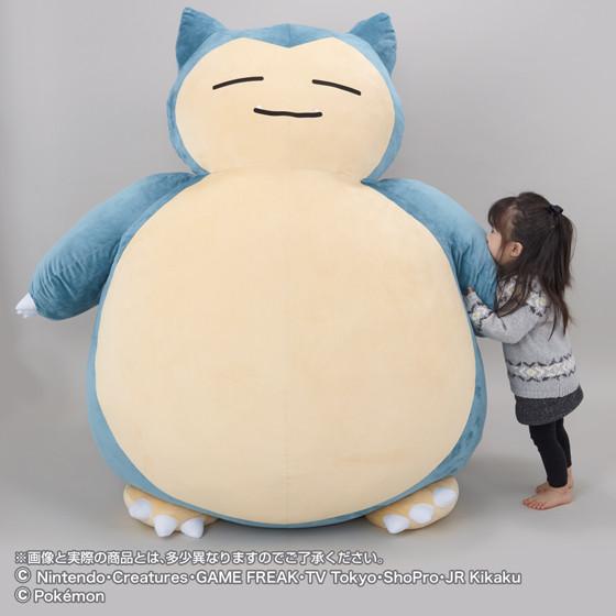 Premium Bandai Подушка Снорлакс Zettai ni Okirarenai Kabigon Cushion