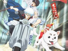 Anime Gintama - Аниме Гинтама