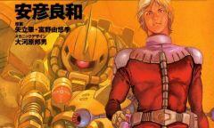 Новое аниме по манге Mobile Suit Gundam: The Origin