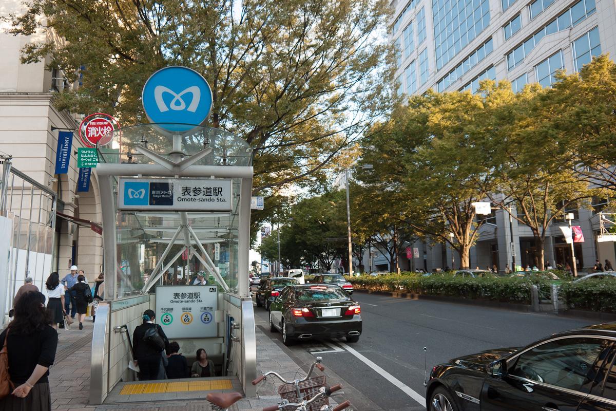 Японское метро пристают смотреть ондайн