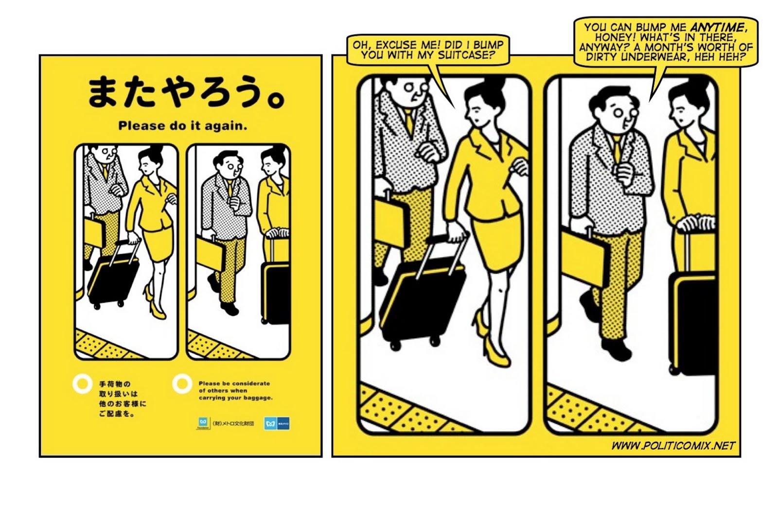 Смотреть приставание в японском метро 19 фотография